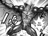 Zennon (Devilman Mokushiroku)