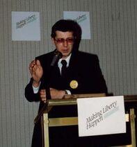 George 1987