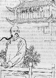 Xushulan
