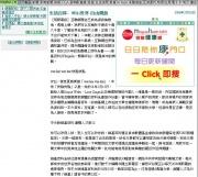 Mingpao20060220