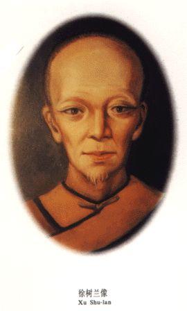 Xushulan2