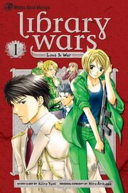 Library Wars Vol. 1 cover