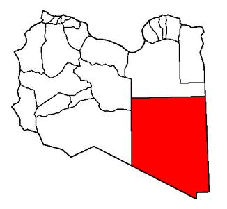 Shabiat Al Kufrah since 2007