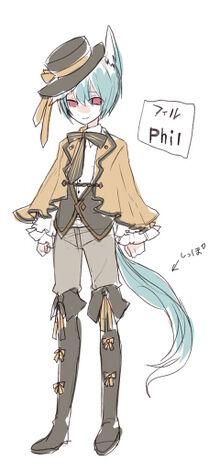Phil dg