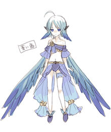Al bluebird