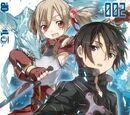 Sword Art Online 2 - Aincrad