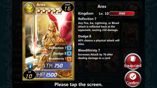Ares 10