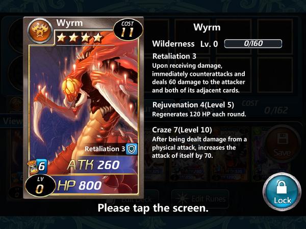 Wyrm 0