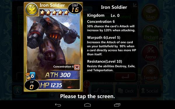 Iron Soldier 0