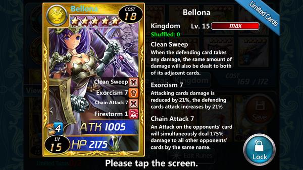 Athena 15