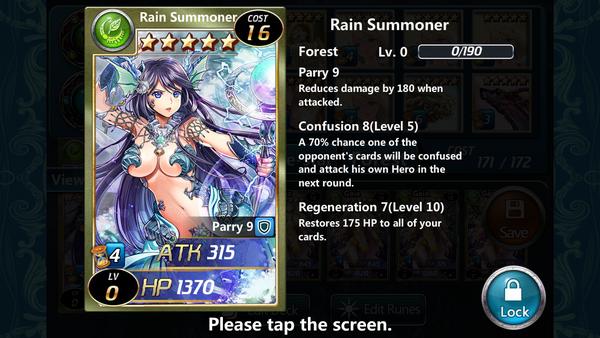 Rain Summoner 0