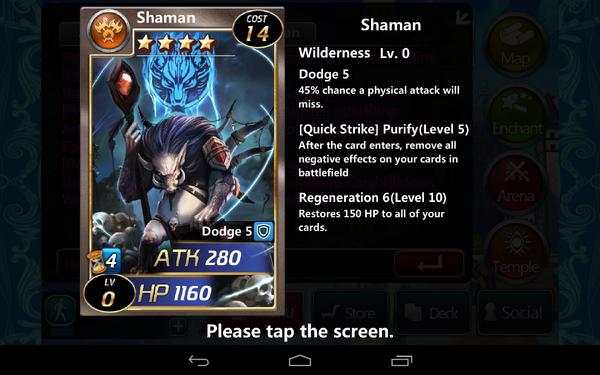 Shaman 0
