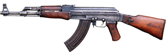 File:AK-47 type II Part DM-ST-89-01131-1-.jpg
