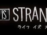 Japanese Release (Season 2)