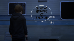 GraffitiOpcional1 01