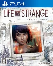 Life-is-strange-japanese-ps4-cover