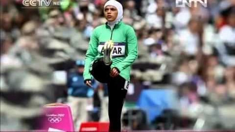 London 2012 OLYMPIC TRACK DEBUT FOR SAUDI WOMEN