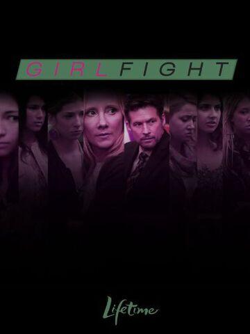 File:Girl Fight.jpg