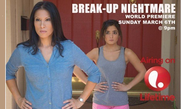 File:Break-Up Nightmare .jpg