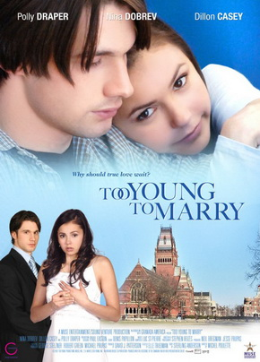 File:Too Young to Marry .jpg