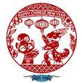 Happy Chinese New Year 2017.jpg