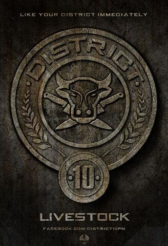 File:District-10-Seal.jpg
