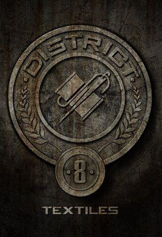 File:District-8-Seal.jpg
