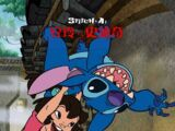 Stitch & Ai
