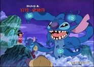 Stitch and Ai - Stitch's Destruction Form
