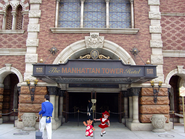 Manhattan Tower Hotel entrance v002