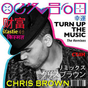 Turn Up The Music (The Remixes)