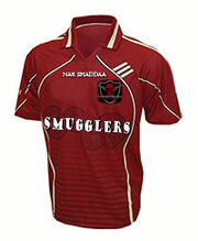 Smugglers Jersey new copy
