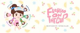 Fuchico 2 Gacha Banner