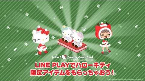 LINE PLAY LINE PLAY × HELLO KITTY