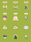 Fall Flower Wedding Gacha Items 1