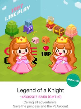 Legend of a Knight