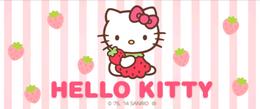 Hellokitty6