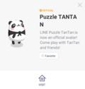 PuzzleTanTan01