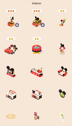 Mickeyinterior1