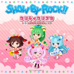 Showbyrock5
