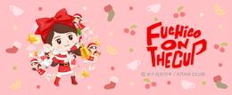 Fuchico 3 Gacha Banner