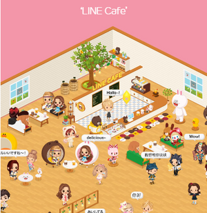 LineCafe