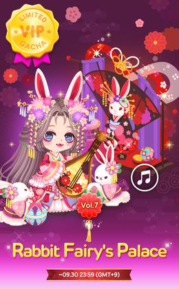 Rabbitpalace