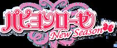 Papillon Rose New Season logo