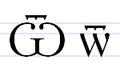 Cyrylicka litera Ѿ (ot)