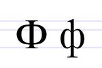 Cyrylicka litera Ф (f)
