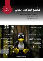 LAC magazine Jan2008HQ