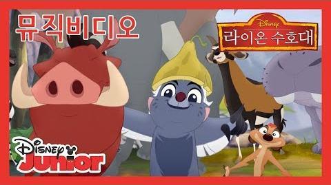 Bunga the Wise (Korean)