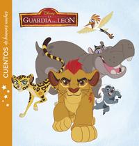 La-guardia-del-leon-stories