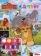 Lions-paint